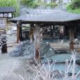地獄温泉(熊本)・清風荘①