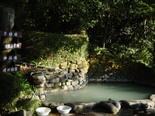 地獄温泉(熊本)・清風荘②