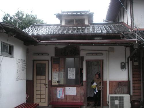 三朝温泉(鳥取)・株湯